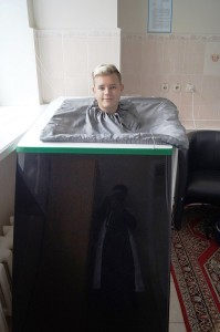 Суховоздушные углекислые ванны